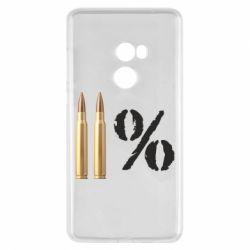 Чохол для Xiaomi Mi Mix 2 Одинадцять відсотків