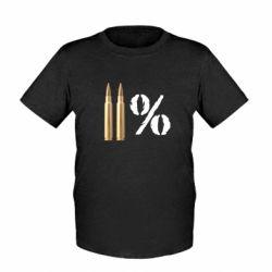 Детская футболка Одинадцать процентов - FatLine
