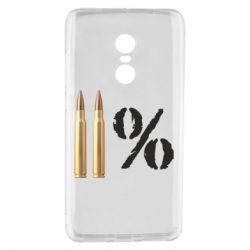 Чохол для Xiaomi Redmi Note 4 Одинадцять відсотків