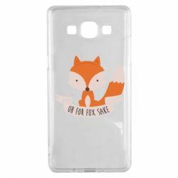 Чехол для Samsung A5 2015 Of for fox sake - FatLine