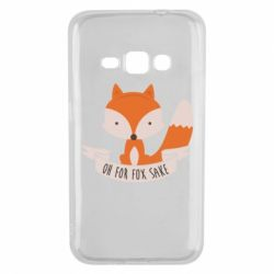 Чехол для Samsung J1 2016 Of for fox sake - FatLine
