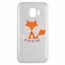 Чехол для Samsung J2 2018 Of for fox sake - FatLine