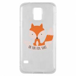 Чехол для Samsung S5 Of for fox sake - FatLine