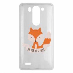 Чехол для LG G3 mini/G3s Of for fox sake - FatLine
