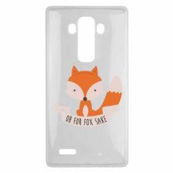 Чехол для LG G4 Of for fox sake - FatLine