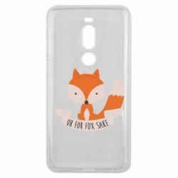 Чехол для Meizu V8 Pro Of for fox sake - FatLine