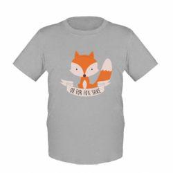 Детская футболка Of for fox sake