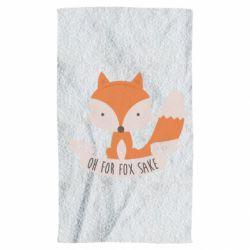 Полотенце Of for fox sake - FatLine
