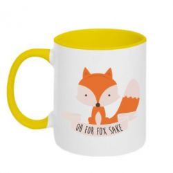 Кружка двухцветная Of for fox sake - FatLine