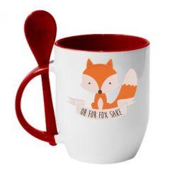 Кружка с керамической ложкой Of for fox sake - FatLine