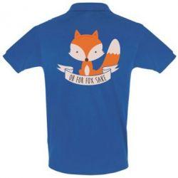 Футболка Поло Of for fox sake - FatLine