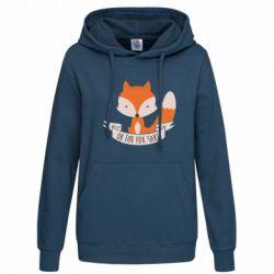 Толстовка жіноча Of for fox sake