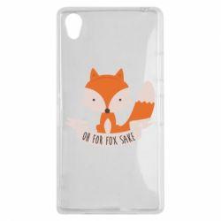 Чехол для Sony Xperia Z1 Of for fox sake - FatLine