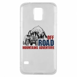 Чохол для Samsung S5 Off Road mountain adventure