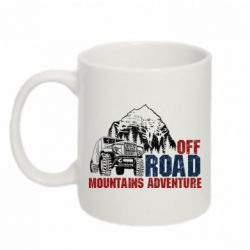 Кружка 320ml Off Road mountain adventure