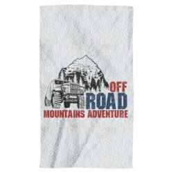 Рушник Off Road mountain adventure