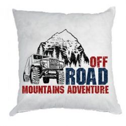 Подушка Off Road mountain adventure