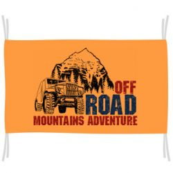 Прапор Off Road mountain adventure