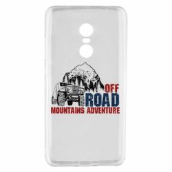 Чохол для Xiaomi Redmi Note 4 Off Road mountain adventure