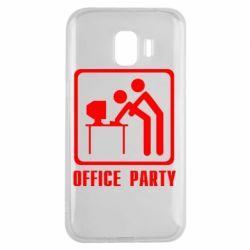 Чехол для Samsung J2 2018 Office Party