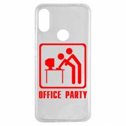 Чехол для Xiaomi Redmi Note 7 Office Party