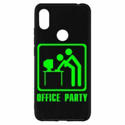 Чехол для Xiaomi Redmi S2 Office Party