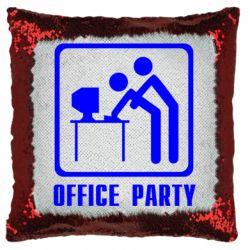 Подушка-хамелеон Office Party