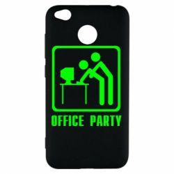 Чехол для Xiaomi Redmi 4x Office Party