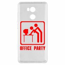 Чехол для Xiaomi Redmi 4 Pro/Prime Office Party
