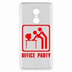 Чехол для Xiaomi Redmi Note 4x Office Party