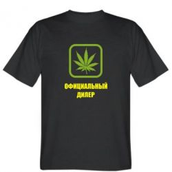 Мужская футболка Официальный диллер - FatLine