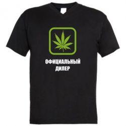 Мужская футболка  с V-образным вырезом Официальный диллер - FatLine