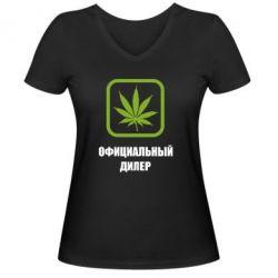 Женская футболка с V-образным вырезом Официальный диллер - FatLine