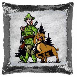 Подушка-хамелеон Мисливець з собакою