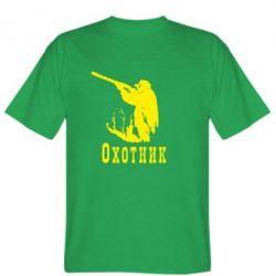 Мужская футболка Охотник - FatLine