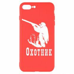 Чехол для iPhone 7 Plus Охотник - FatLine