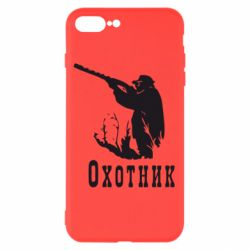 Чехол для iPhone 7 Plus Охотник