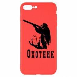 Чехол для iPhone 8 Plus Охотник - FatLine