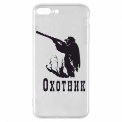 Чехол для iPhone 8 Plus Охотник