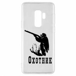 Чехол для Samsung S9+ Охотник - FatLine