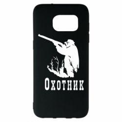 Чехол для Samsung S7 EDGE Охотник - FatLine