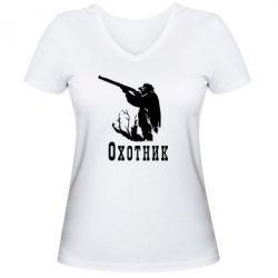 Женская футболка с V-образным вырезом Охотник - FatLine