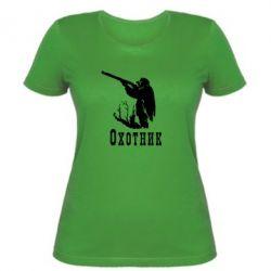 Жіноча футболка Мисливець - FatLine
