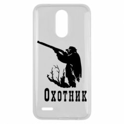 Чехол для LG K10 2017 Охотник - FatLine