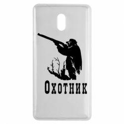 Чехол для Nokia 3 Охотник - FatLine