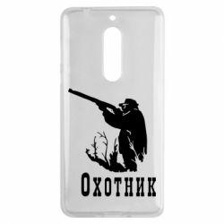 Чехол для Nokia 5 Охотник - FatLine