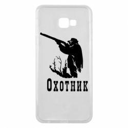 Чехол для Samsung J4 Plus 2018 Охотник - FatLine