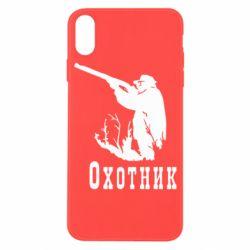 Чехол для iPhone X Охотник - FatLine