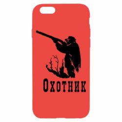 Чехол для iPhone 6/6S Охотник - FatLine