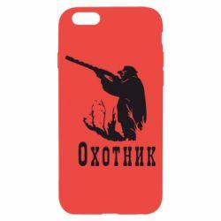 Чехол для iPhone 6/6S Охотник